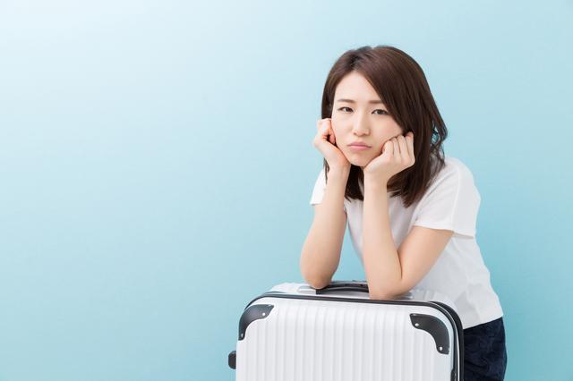 旅行に行きたい